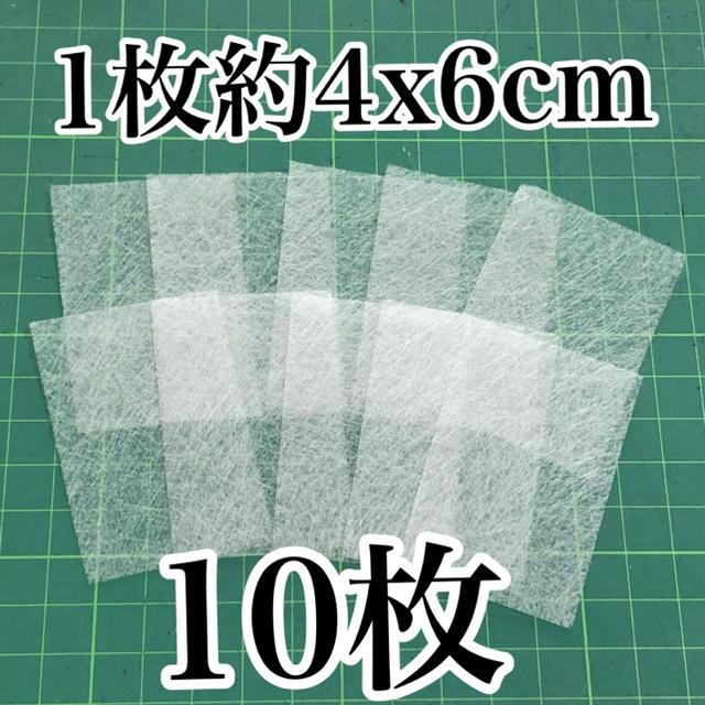 グラスファイバーシート コスメ/美容のネイル(ネイル用品)の商品写真