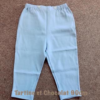 タルティーヌ エ ショコラ(Tartine et Chocolat)のTartine et Chocolat パンツ90cm くま(パンツ/スパッツ)