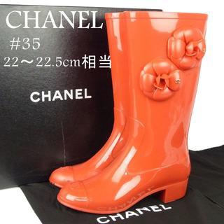 シャネル(CHANEL)のシャネル 22~22.5cm ココマーク カメリア レイン ブーツ シューズ(その他)