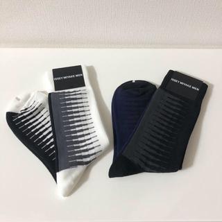 ISSEY MIYAKE - 新品タグ付 ISSEY MIYAKE MEN メンズ 靴下 2点セット