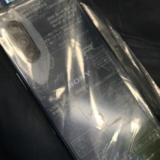 xperia5 sov41 未使用品 simフリー ブルー (スマートフォン本体)