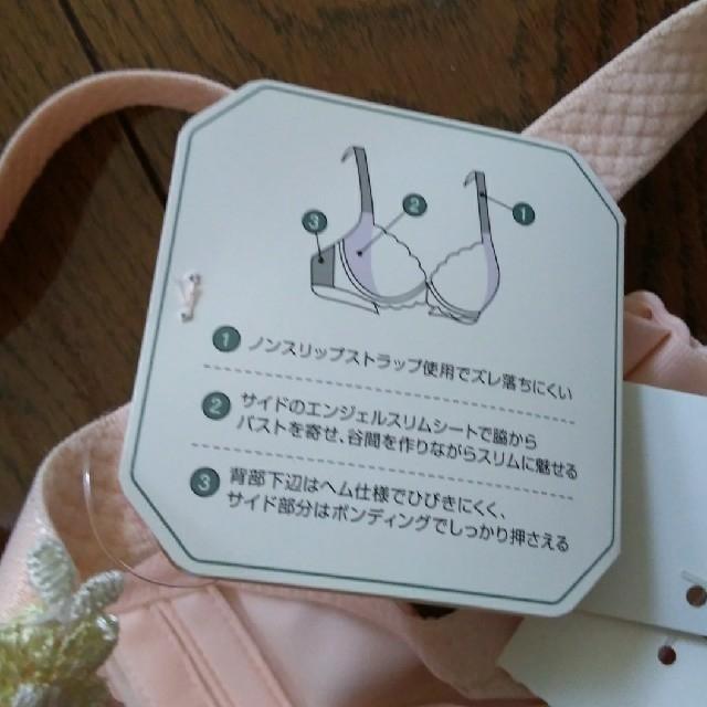 Triumph(トリンプ)のトリンプ 天使のブラ スリムライン(D75)2枚セット 新品 レディースの下着/アンダーウェア(ブラ)の商品写真