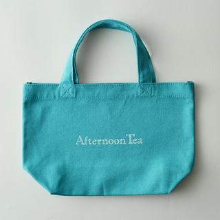 AfternoonTea - アフタヌーンティー バッグ