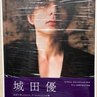 シュフトセイカツシャ(主婦と生活社)の城田優 写真集 「Sonador」(アート/エンタメ)