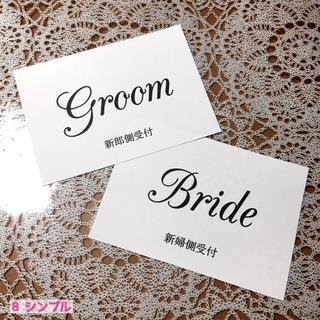 おしゃれ結婚式受付サイン♡(フォトフレーム)