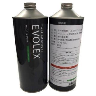 燃料添加剤エボレックス(乗用車用)1000cc