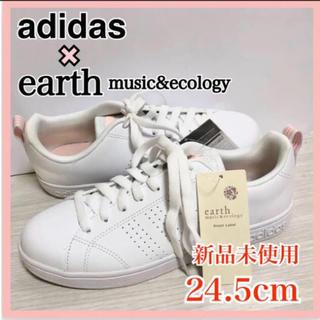 adidas - ★大人気再入荷★ アディダス アース 限定コラボスニーカー バルクリーンW