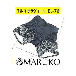 MARUKO - マルコ EL-76 サラヴィール サニタリーボトム