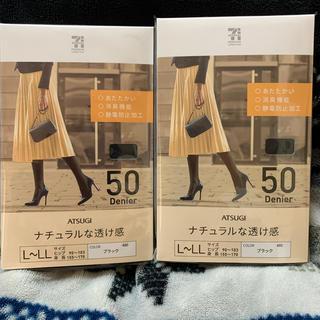 アツギ(Atsugi)の黒タイツ 50デニール L〜LL   アツギ(タイツ/ストッキング)
