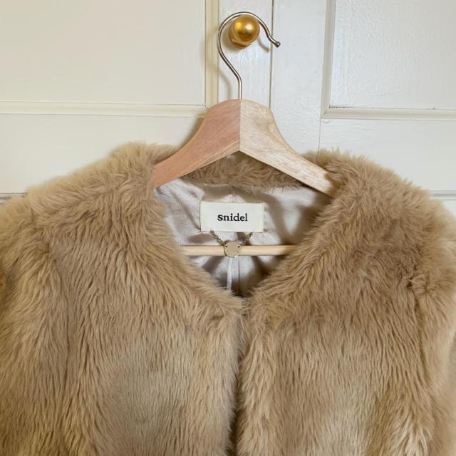 snidel(スナイデル)のpom様専用💘 レディースのジャケット/アウター(毛皮/ファーコート)の商品写真