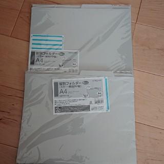 コクヨ(コクヨ)のコクヨ個別フォルダー 5冊入×2◎(日用品/生活雑貨)