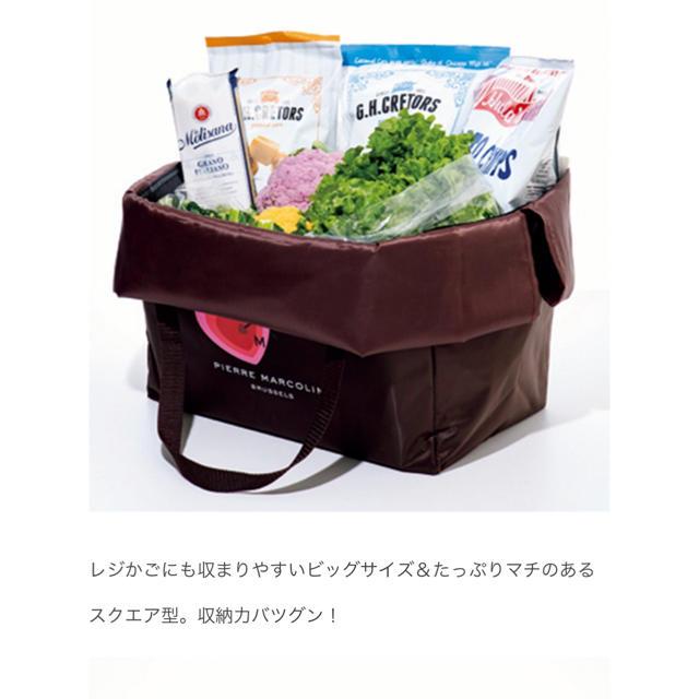 グロー 付録 ピエールマルコリーニ バッグ レディースのバッグ(トートバッグ)の商品写真