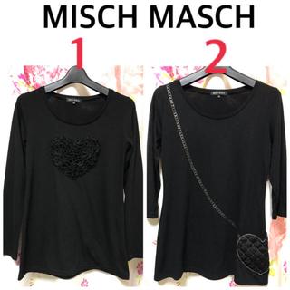 ミッシュマッシュ(MISCH MASCH)の美品・ミッシュマッシュカットソー38(おまとめ割引いたします(カットソー(長袖/七分))