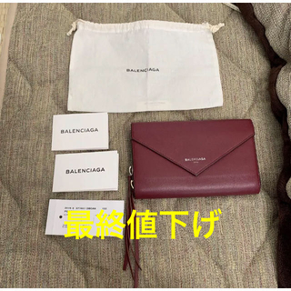Balenciaga - バレンシアガ BALENCIAGA  長財布 ペーパーマニー 封筒型
