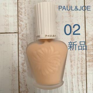 PAUL & JOE - 新品ポール&ジョー プロテクティングファンデーションプライマー