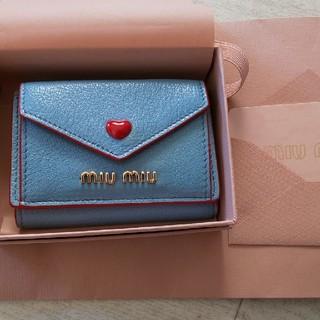 miumiu - マドラスレザー 財布 ラブレター ミニウォレット
