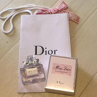 Dior - ♡maa様専用♡