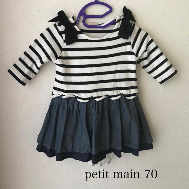 petit main(プティマイン)のpetit main 70 キッズ/ベビー/マタニティのベビー服(~85cm)(ロンパース)の商品写真