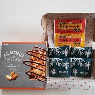 石屋製菓 - 北海道銘菓 白い恋人 バタークッキー お試し