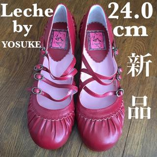 YOSUKE - 新品☆レチェbyヨースケ☆おでこ四連ストラップシューズ☆エンジ色