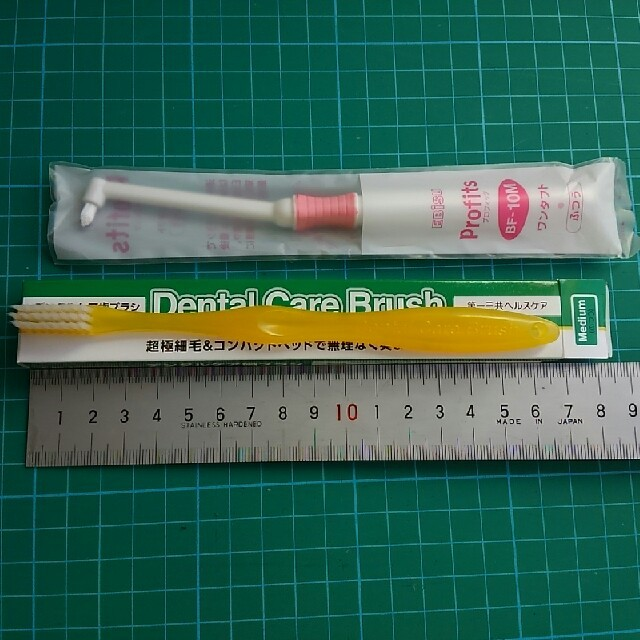 デンタルケア歯ブラシ6本:made in japan  キッズ/ベビー/マタニティの洗浄/衛生用品(歯ブラシ/歯みがき用品)の商品写真
