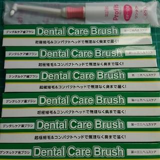 デンタルケア歯ブラシ6本:made in japan
