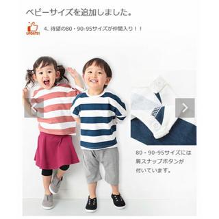 デビロック(DEVILOCK)の【新品タグ付き】デビロック Tシャツ(Tシャツ/カットソー)