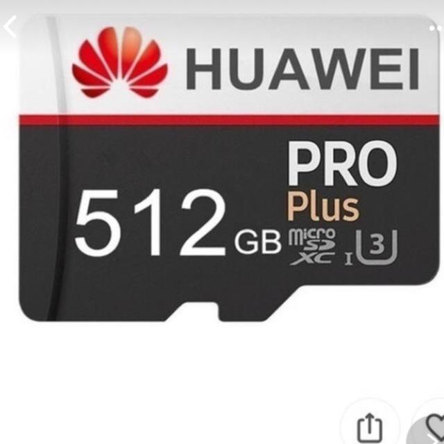 最安価🌼HUAWEI🌼512GB micro SD 3点セット スマホ/家電/カメラのPC/タブレット(PC周辺機器)の商品写真