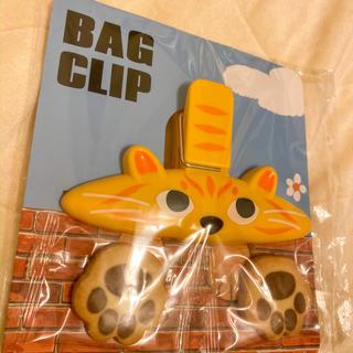 カルディ(KALDI)の【新品未開封】カルディ KALDI ネコのバッグクリップ 猫の日 エコバッグ(収納/キッチン雑貨)