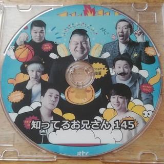 スーパージュニア(SUPER JUNIOR)の知ってるお兄さん DVD #145 (お笑い/バラエティ)