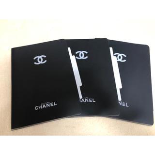 CHANEL - シャネル CHANEL  クリアファイル A4サイズ  3枚セット  未使用新品