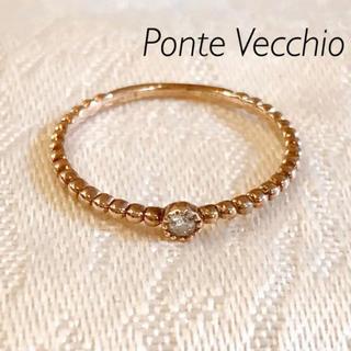 PonteVecchio - 【ポンテヴェキオ】K10PG*一粒ダイヤモンド*0.03ct*リング*指輪