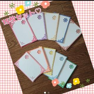 ❀【15枚】メッセージカード☆デイジー(型紙/パターン)
