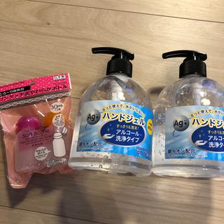 サラヤ(SARAYA)のハンドジェル アルコール 洗浄 日本製 ハンドスプレー 2本(アルコールグッズ)