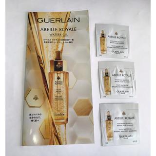 ゲラン(GUERLAIN)のGUERLAIN ゲラン  アベイユロイヤルウォータリーオイル 3包(美容液)