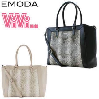 エモダ(EMODA)の大人気ブランドバッグ EMODA(トートバッグ)
