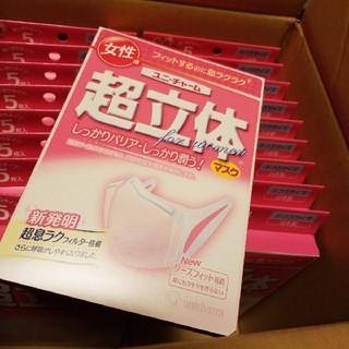 ユニチャーム(Unicharm)の大容量90枚セット 日本製 ユニチャーム 超立体マスク ふつうサイズ(日用品/生活雑貨)