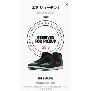 NIKE - nike air jordan 1 retro pine green ナイキ