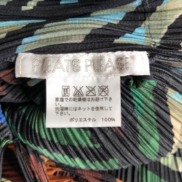 PLEATS PLEASE ISSEY MIYAKE(プリーツプリーズイッセイミヤケ)のPLEATS PLEASE 総柄ワンピース マルチカラー フリンジ レディースのワンピース(ひざ丈ワンピース)の商品写真