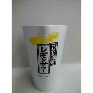 サントリー - サントリー  こだわり酒場のレモンサワー専用タンブラー 1個  SUNTORY