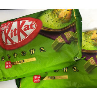 Nestle - キットカット抹茶 2袋