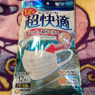 ユニチャーム(Unicharm)のマスク 12枚入 日本製 ユニチャーム(日用品/生活雑貨)
