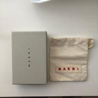 マルニ(Marni)の【マルニ】 marni 箱と巾着のみ(その他)