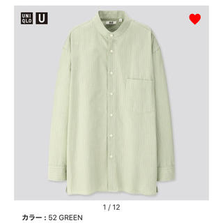 UNIQLO - UNIQLO U ストライプスタンドカラーシャツ XL