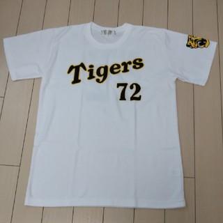 ハンシンタイガース(阪神タイガース)の阪神タイガース☆Tシャツ☆72番(応援グッズ)