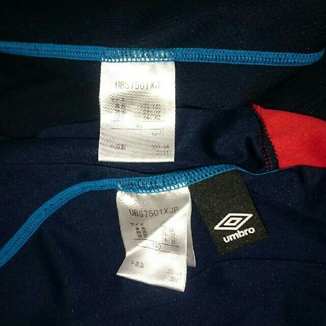 UMBRO(アンブロ)のアンブロJr. プラシャツ+プラパン140 スポーツ/アウトドアのサッカー/フットサル(ウェア)の商品写真