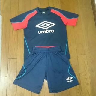 UMBRO - アンブロJr. プラシャツ+プラパン140