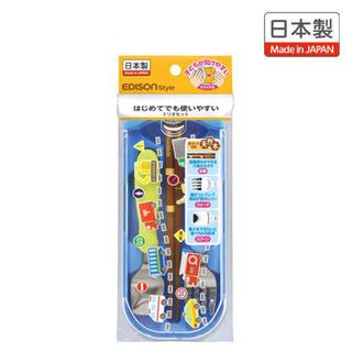 日本製!トリオセット フォークスプーン➕天然木のお箸 専用ケース付き