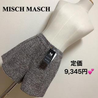 ミッシュマッシュ(MISCH MASCH)の定価9.345円✨ MISCH MASCH ショートパンツ✨(ショートパンツ)