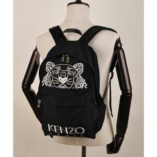 KENZO - 男女兼用 Kenzo バックパック リュック